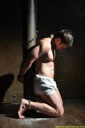 chains (16)